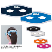 Gull Mask Bandcover Wide Comfort