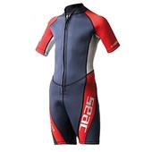 Seac Sub Sealight 2.5mm Shorty Wetsuit Kids